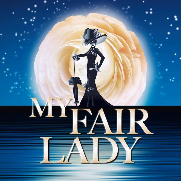 My Fair Lady - Musical auf der Walensee-Bühne